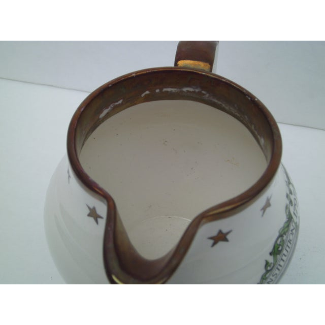 Image of English Transferware & Copper Luster Pitcher