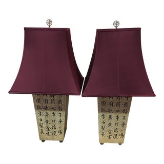 Beige & Red East Asian Calligraphy Lamps - A Pair