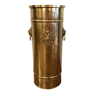 Crested Brass Umbrella Stand