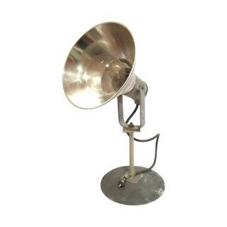 Industrial Arena Flood Light Lamp