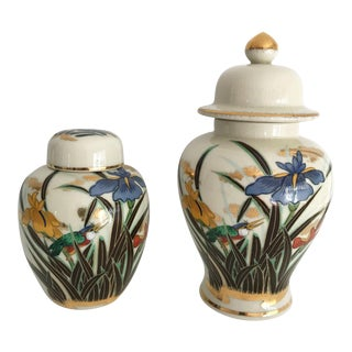 Japanese Ginger Jars - A Pair