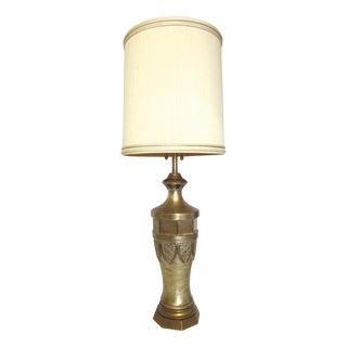 Mid-Century Modern Gold Marbro Lamp