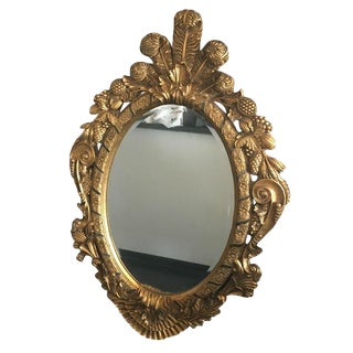 Over Sized Vintage French Ornate Gold Mirror