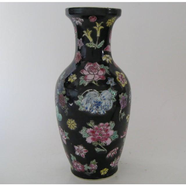 Vintage 1970s Chinese Porcelain Vase - Image 5 of 6