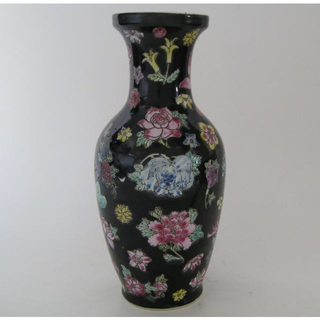 Image of Vintage 1970s Chinese Porcelain Vase