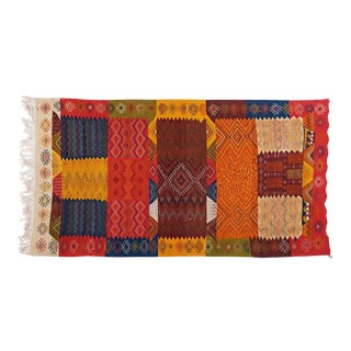 Moroccan Atlas Multicolored Rug - 3′4″ × 6′2″