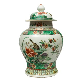 Chinese Famille Vert Covered Vase, Circa 1880
