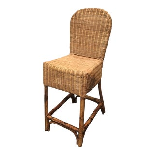 Wicker & Bamboo Stool