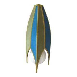Mid-Century Modern Teal & Green Swag Lamp