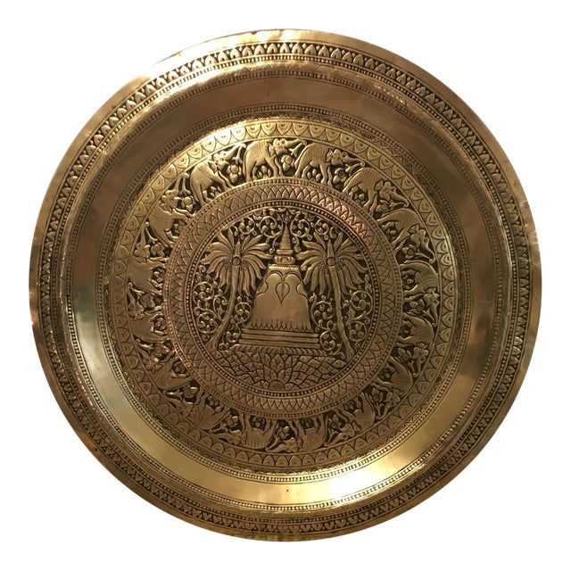 Hammered Brass Elephant Detailed Tray - Image 1 of 6