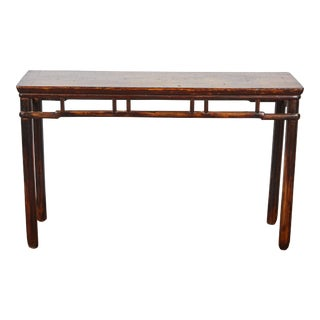 18th Century Chinese Elm Wood Mini Table