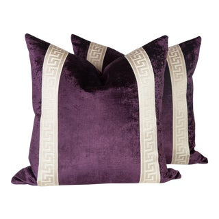 Plum Velvet Greek Key Pillows - A Pair