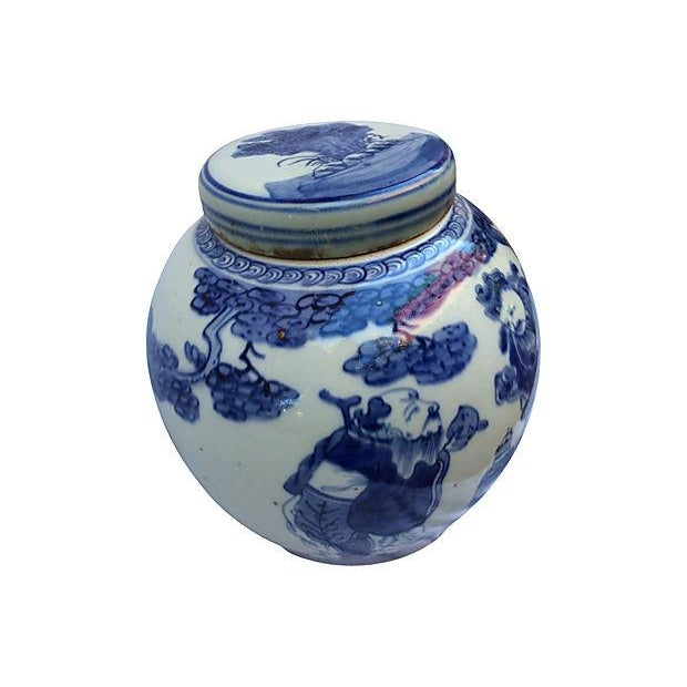 Blue & White Chinese Ginger Jar - Image 2 of 6