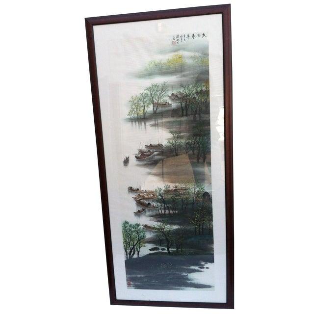 Teng Shu Ming River Scene Painting - Image 1 of 4