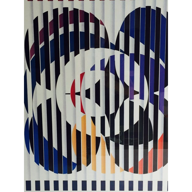 Vintage Yaacov Agam Framed Exhibition Print - Image 4 of 7