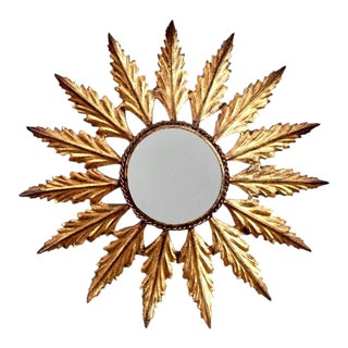 Mid-Century Italian Gilt Metal Sunburst Wall Mirror