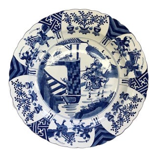 Chinoiserie Decorative Bowl