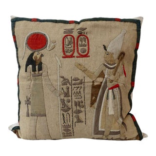 Antique Egyptian Appliqué Pillow