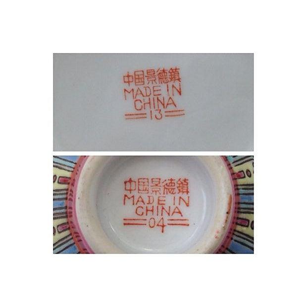 Image of Mun Show Rose Porcelain Tea Set - S/6