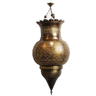 Brass Marrakech Hanging Lantern