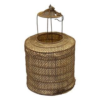 Woven Chinese Lantern