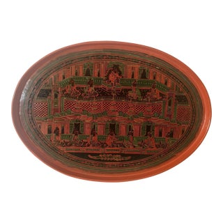 Red & Green Oval Asian Serving Tray
