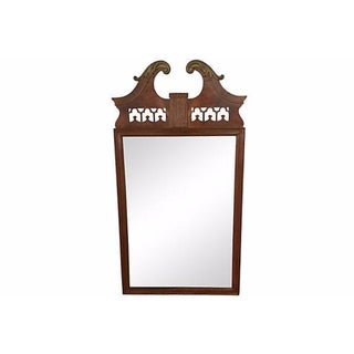 Ornate Mahogany Mirror