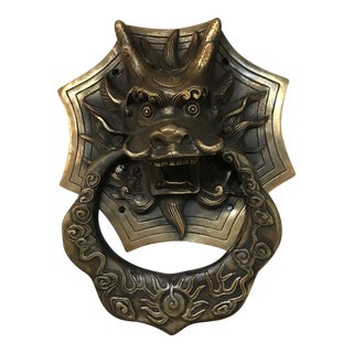Asian Dragon Head Brass Door Knocker