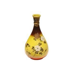 Yellow, Brown & Orange Earthenware Vase