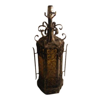 Vintage Underwriters Laboratories Metal Glass Lantern
