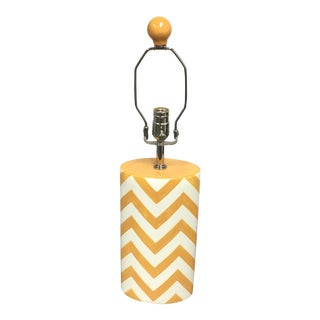 Jill Rosenwald Buckley Gold Chevron Lamp