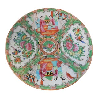 "Antique Chinese Export Porcelain Rose Medallion Plate 8.25"" D"