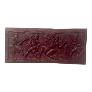 Mid-Century Haitian Rosewood Panel