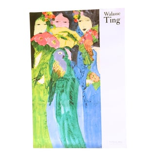 Vintage Chinese Poster of Ladies & Parrots