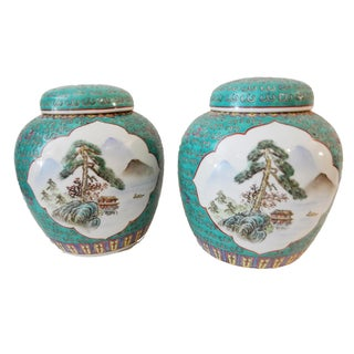 Turquoise Ginger Jars - A Pair