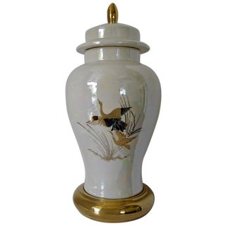 Oversized Regency Temple Jar