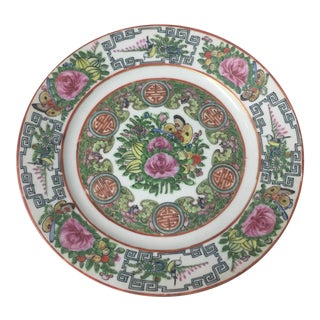 Chinese Rose Patterned Plate