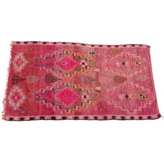 Summer Sunset' Vintage Boujaad Rug - 5′11″ × 10′7″