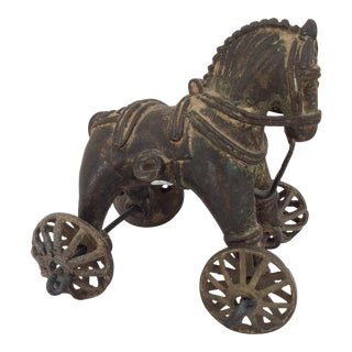 Antique Bronze Toy Horse From India
