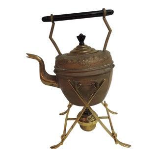 Vintage Brass Turkish Tea Kettle & Burner