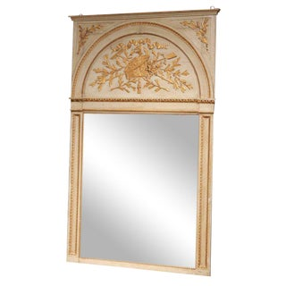 19th Century French Carved Painted With Gilt Trumeau Mirror