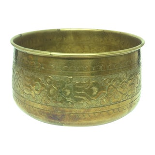Signed Hammered Brass Bowl from Iran