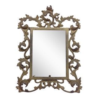 French Rococo-Style Iron Frame