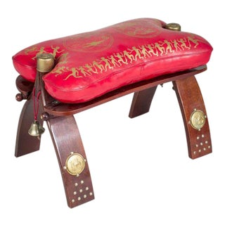 Moroccan Leather Camel Saddle