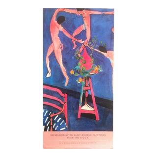 1986 Vintage Metropolitan Museum of Art Exhibition Matisse Lithograph Print Poster