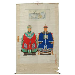Chinese Patriarch & Matriarch Ancestral Scroll Painting