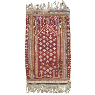 Zili Prayer rug