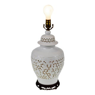 Seyei Blanc de Chine Reticulated Porcelain Ginger Jar Table Lamp