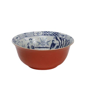 Large Chinese Export Bowl with Rare Salmon Exterior