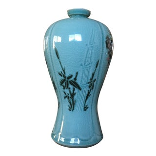 Korean Celadon 'Four Seasons' Mae Byeong Vase Signed by Ko Chung